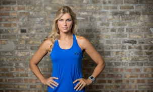 Gabrielle Reece fitness photo